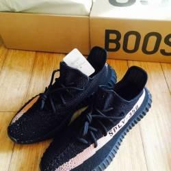 Adidas yeezy boost 350 v2 copp...