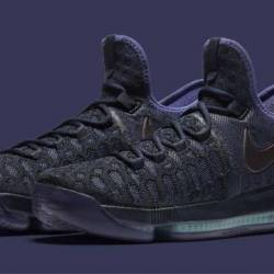 Kd 9 curtain dark pruple dust