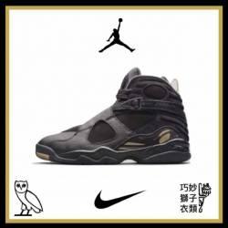 Nike air jordan 8 ovo black gu...