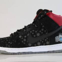 Nike dunk high prem sb bp qs b...