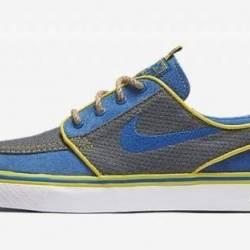 Nike sb zoom stefan janoski do...
