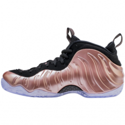 Nike foamposite one elemental ...
