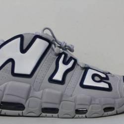 Nike mens air more uptempo qs ...