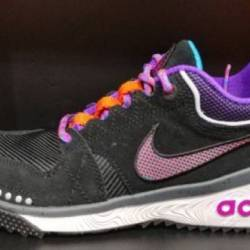 Nike acg dog mountain hyper gr...