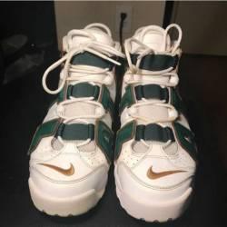 Nike air more uptempo atl