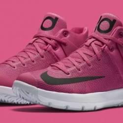 """Nike kd trey 5 iv """"kay yow"""" pi..."""