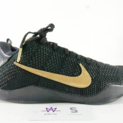 Kobe xi elite low ftb