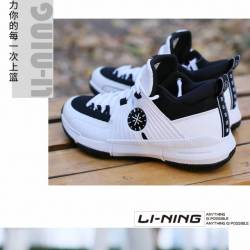 Li-ning wade all day us6789101...