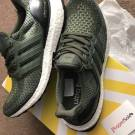 Adidas ultra boost olive size 6 rare size