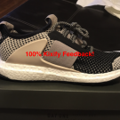 adidas ADO Ultra Boost Day One Clear Brown
