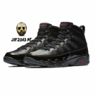 NIKE AIR JORDAN RETRO IX (9) BRED (302370-014)