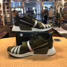 White Mountaineering x adidas NMD R2 Olive Size 10